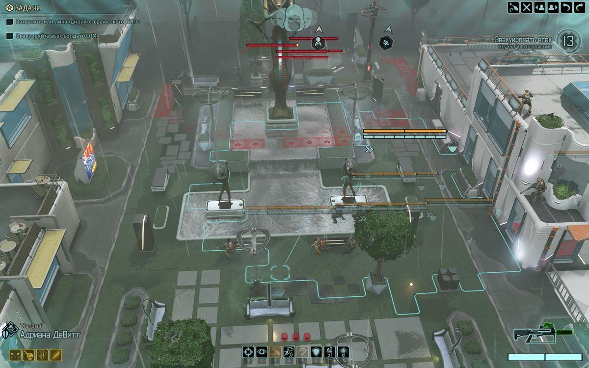 Обзор XCOM 2: Long War 2 | VRgames - Компьютерные игры, кино, комиксы