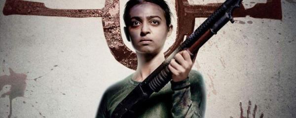 Индийский «Гуль»: ужасы для Netflix
