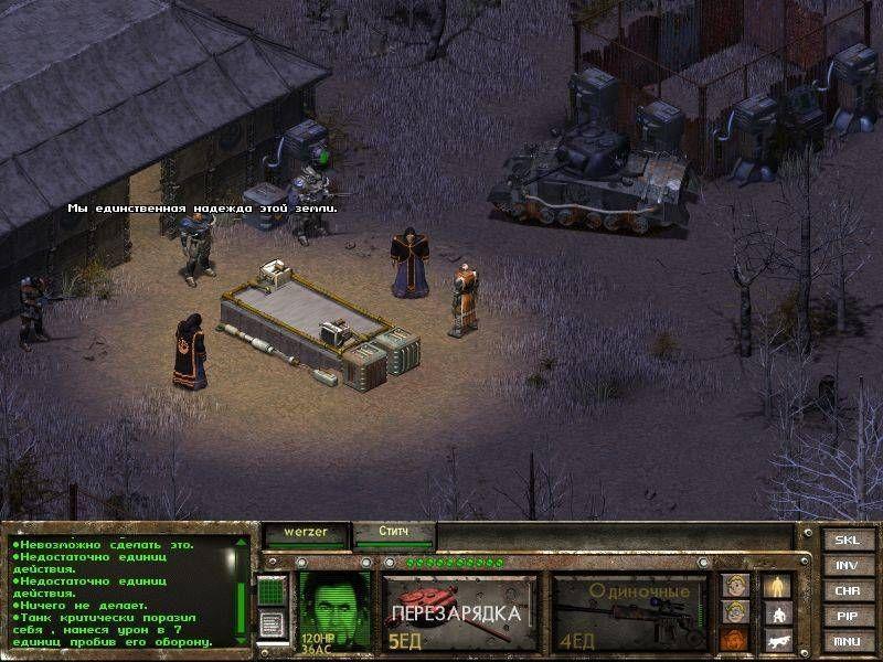 Fallout 1 создание персонажа советы