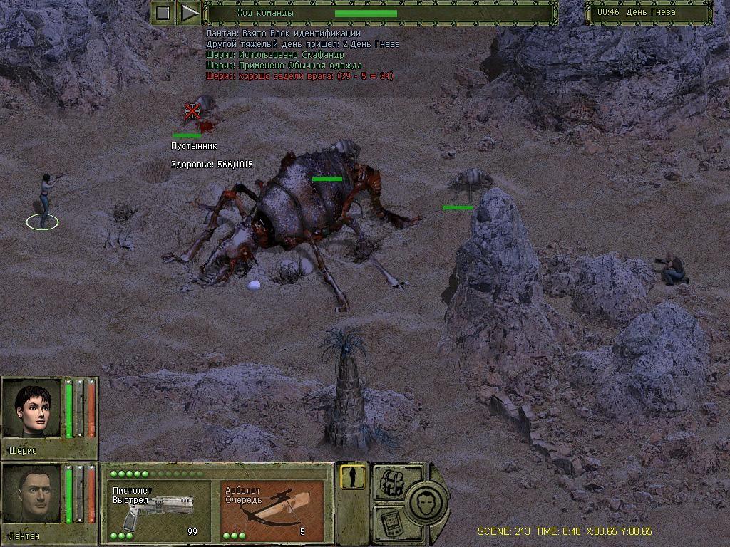 Игровой Автомат Иллюзионист Онлайн