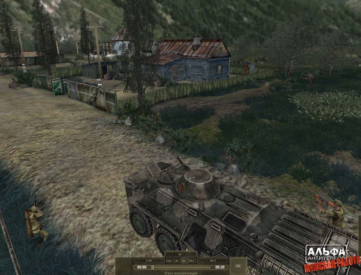 Текущий показываемый скриншот из игры strong em АЛЬФА: антитеррор - Мужская
