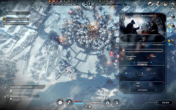 Обзор Frostpunk: The Fall of Winterhome