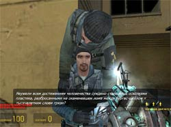 Half-Life 2: Мод за 5 минут