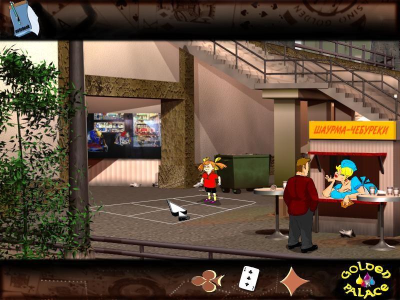 Арчи баррел дело n2.казино golden palace прохождение играть в карты дурак на раздевание компьютер бесплатно